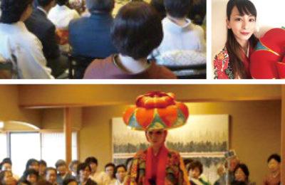 女正月の集い 第23回 『心にしみる島唄 琉球民謡と琉球舞踊の世界』