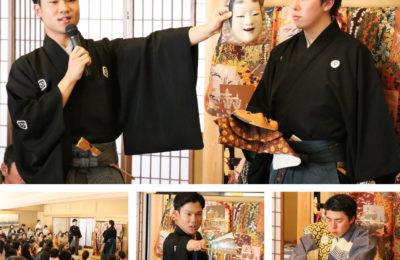女正月の集い 第21回 能楽を愉しむ~日本最古の伝統芸能の世界~